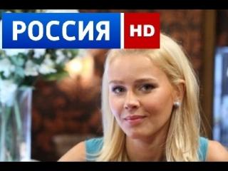 СУПЕР МЕЛОДРАМА РАДУГА В НЕБЕ...(ФИЛЬМЫ 2018)...