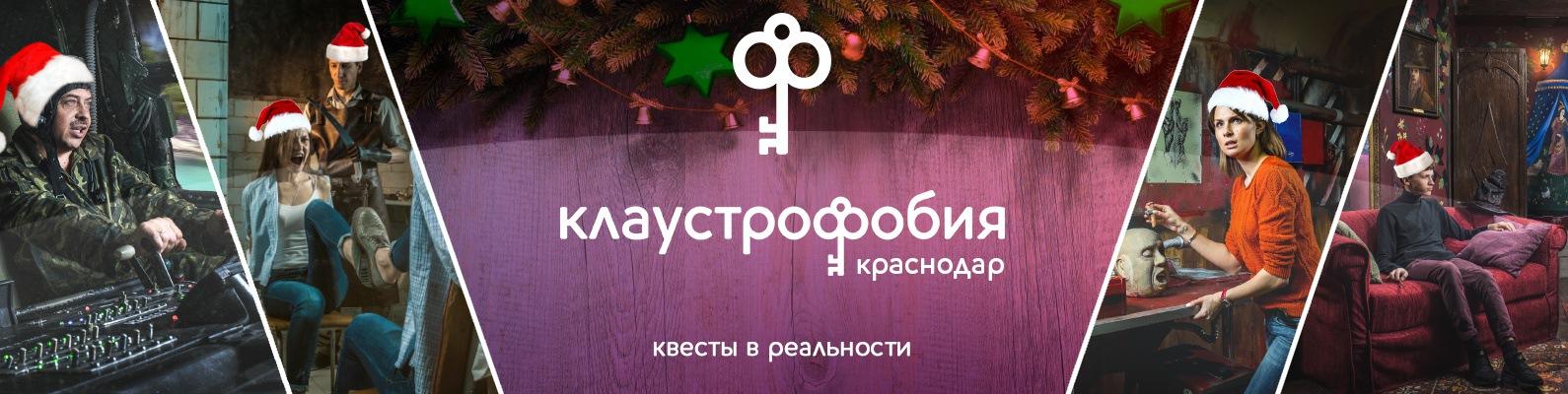 Клаустрофобия вконтакте
