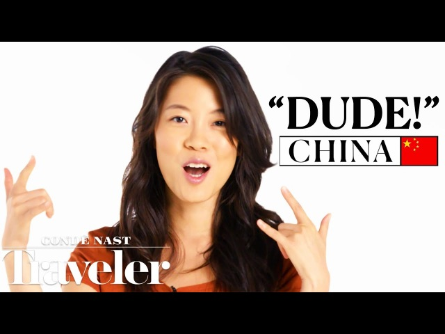 70 People from 70 Countries Imitate Americans | Condé Nast Traveler