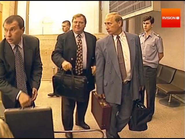 Эксклюзив Потерянное интервью Путина. Переезд Путина и Сечина в Москву (1996 год)