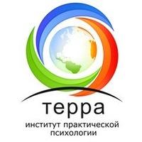 """Логотип Институт практической психологии """"Терра"""""""