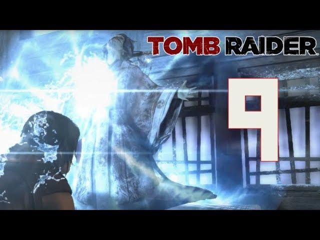Tomb Raider 2013 - Прохождение - Серия 9 Пимико. Финал