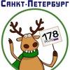Подслушано у Водителей / Санкт-Петербург