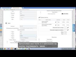 Подбор запчастей на сайте сезонавто.рф