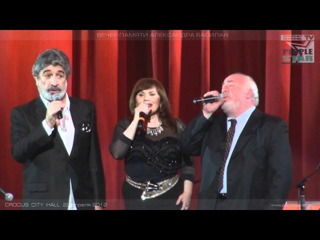 2 Концерт Памяти Александра Басилая в Москве 22 04 2012