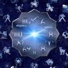 Загадочные знаки зодиака - гороскопы и характер
