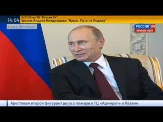 . Владимир Путин проводит рабочую встречу с главой Киргизии Алмазбеком Атамбаевым
