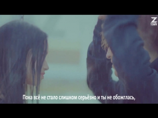 BIGBANG – LET'S NOT FALL IN LOVE [рус.саб]