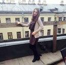 Личный фотоальбом Юлии Андриановой