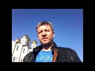 Обращение  Харьковчанина к Правому Сектору Харькова 20 09 14