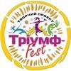 """Творчий проект """"Тріумф-Fest"""""""