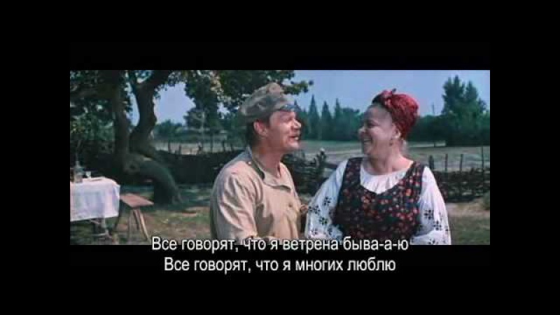 Svadba v Malinovke_1967_Pugovkin_Pesnja artillerista Jashki_Subtitles.avi
