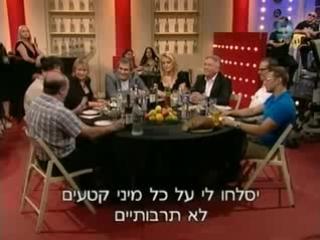 Безумно смешно! Еврейский юмор!)))