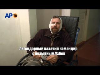 Кровавое перемирие украинской  хунты
