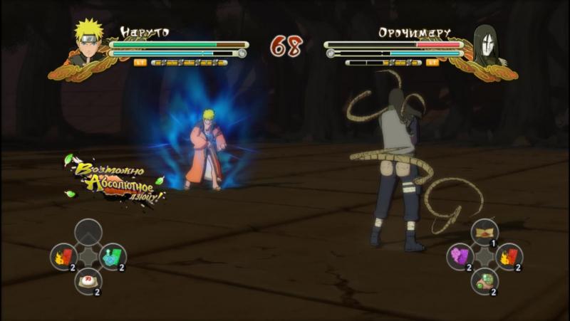 Наруто против Орочемару