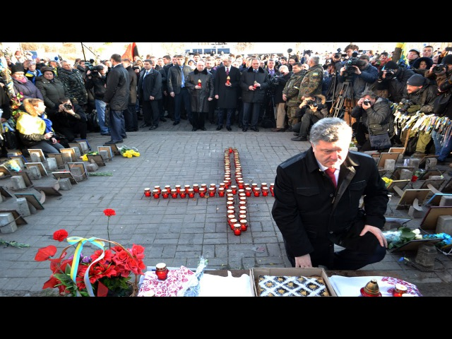 21 ноября 2014 Киев Родственники Небесной Сотни освистали президента Порошенко