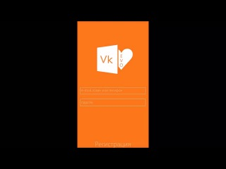 VK EVO Login Screen (WINDOWS PHONE)