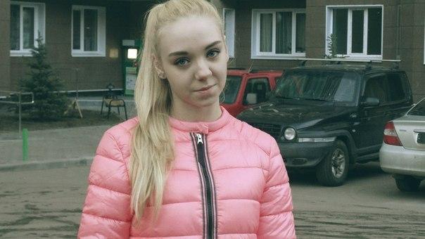 Маша Костюнова, Борисоглебск, Россия