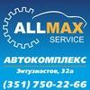 ALLMAX Service