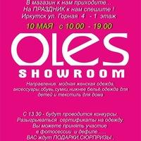 Торжественное открытие нового shoowroom Oles!