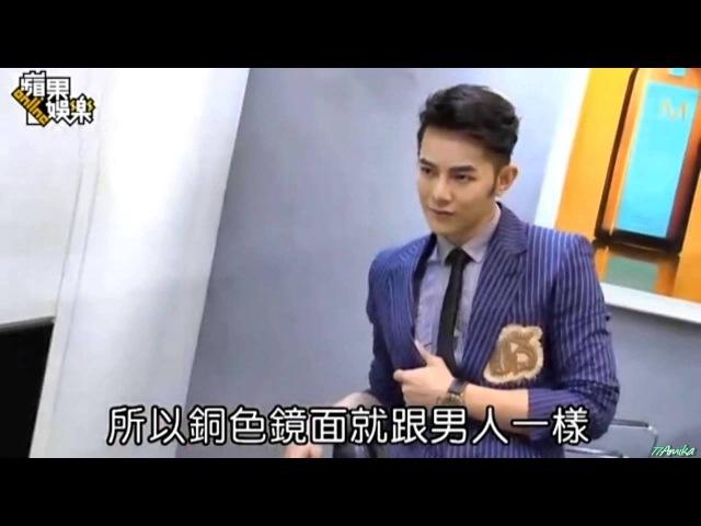 2015 05 05 蘋果娛樂Online『名錶誌』:李銘順 汪東城 黃子佼
