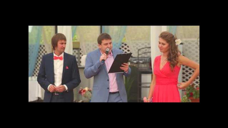 Лучший свадебный ведущий Станислав Куваев