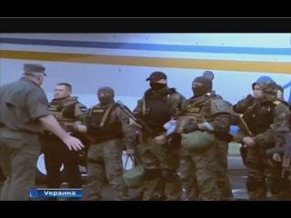 Мукачево. Нацгвардия готовится штурмовать боевиков Правого сектора