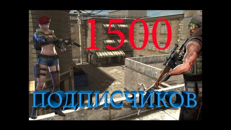 Point Blank PTS1 L115A1 Cheytack M200 1500 Subscribers Special