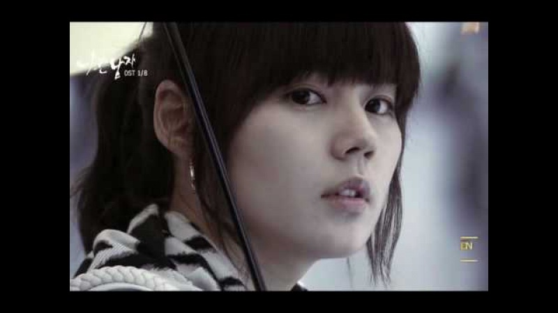 Jung Yeop 가시꽃 Thorn Flower Bad Guy OST