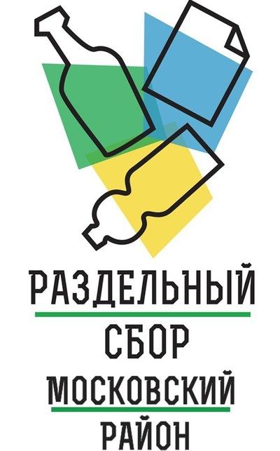 Сдать макулатуру в спб в московском районе макулатура ростов на дону сдать цена
