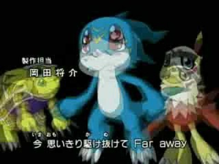 Digimon Adventure 02 opening japanese [HIGH QUALITY]