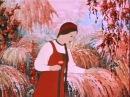 Аленький цветочек - La Bella y la Bestia (мультфильм на испанском языке)