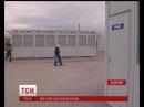 У Запоріжжі відкрили модульні будиночки для переселенців