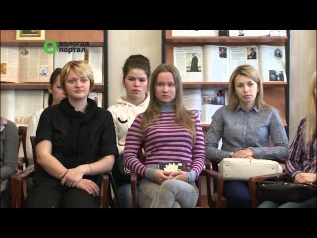 О роли религии в современной России дискутировала молодежь на втором духовно просветительском форуме