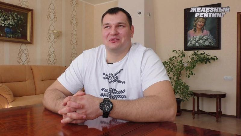 Алексей Ловчев о фильме Тяжеловес