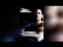 Включай турбонаддув (2003)   Turbo Charged Prelude to 2 Fast 2 Furious