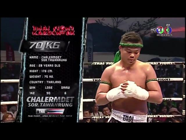 Chalermdet Thailand Vs Farid Chalal Algeria Thai Fight Samui 2016 chalermdet thailand vs fa