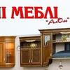 #Магазин#мебели#Шановні#Меблі