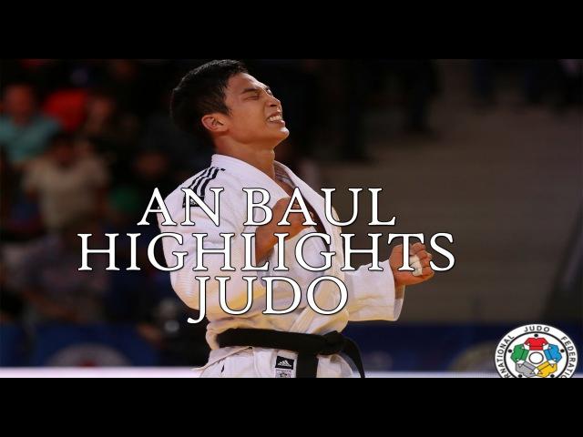 AN BAUL - HIGHLIGHTS JUDO [HD]