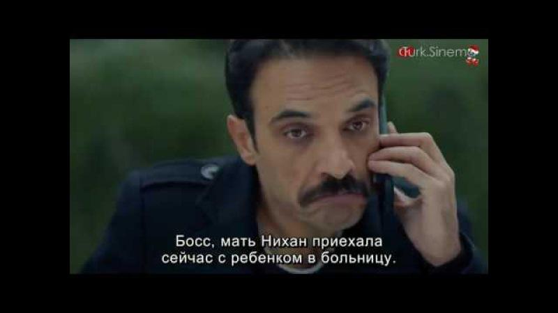 Черная любовь 2 сезон 50 серия русские субтитры