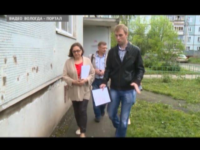 Активисты проекта «Жилкомнадзор» помогают вологжанам решать коммунальные вопросы