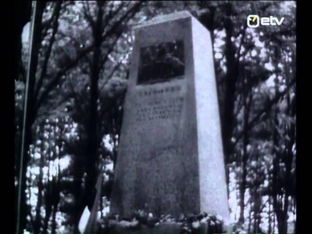 Dokfilm Ringvaade Nõukogude Eesti nr 17 1988