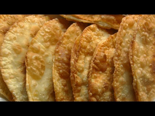 Домашние чебуреки на заварном тесте Homemade pasties on choux pastry