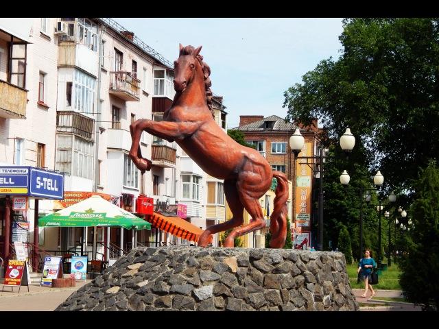 Конотоп Украина Обзор города Мечта путешественника