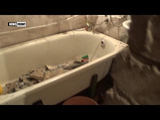 ВСУ прицельно били по дому мирных жителей в Зайцево