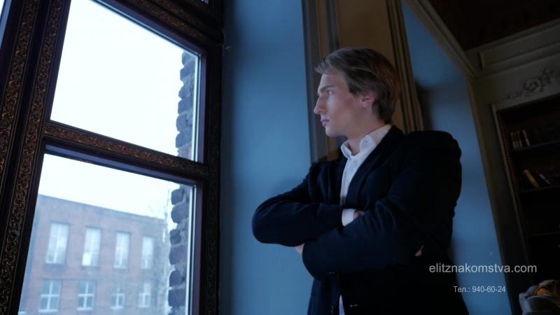 Андрей 29 лет финансовый аналитик, видеоинтервью элитные брачные знакомства elitznakomstva.com 940-60-24 Санкт-Петербург