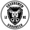 Guardsmen LE МС VORONEZH chapter