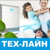 Тех-Лайн | Нижневартовск