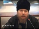 Арх Тихон (Шевкунов) о секте о Георгия Кочеткова