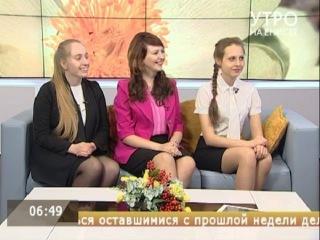 В Красноярске проходит сбор юных активистов